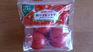 2014-01-27 高リコピントマト