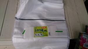 2014-03-09 ジャガイモ用 土のう袋