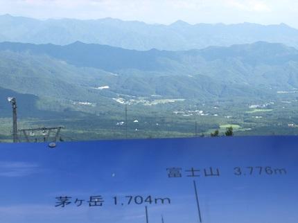 幻の富士山