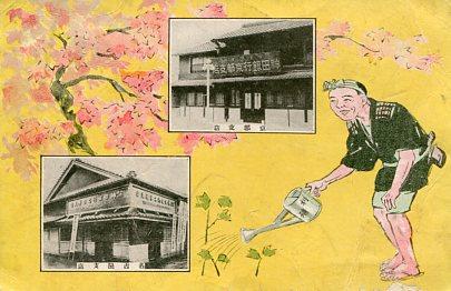 神田銀行002