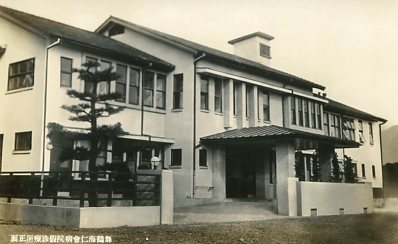 舞鶴海仁会病院仮病棟001