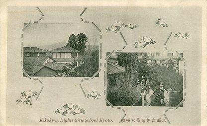 菊花女学校001