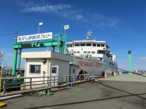 伊良湖フェリーターミナル2