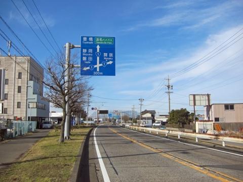 浜松のR1