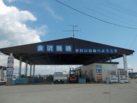 05金沢漁港1