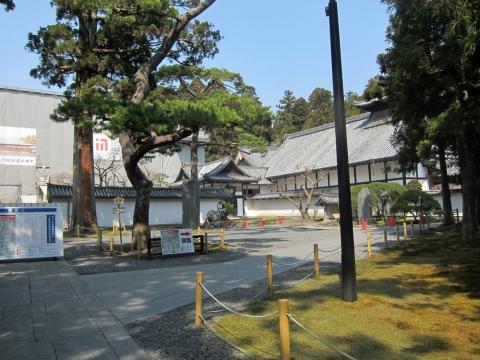 18瑞巌寺