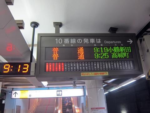 04仙石線仙台駅