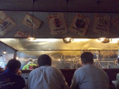 池谷精肉店