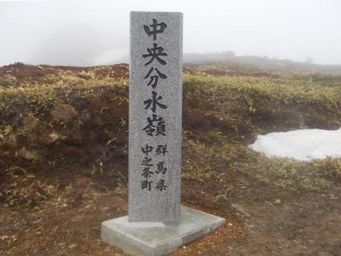 23渋峠へ