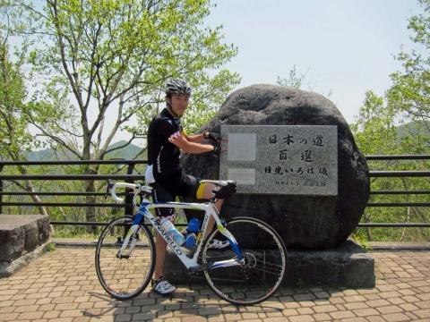 06黒髪平の田中さん