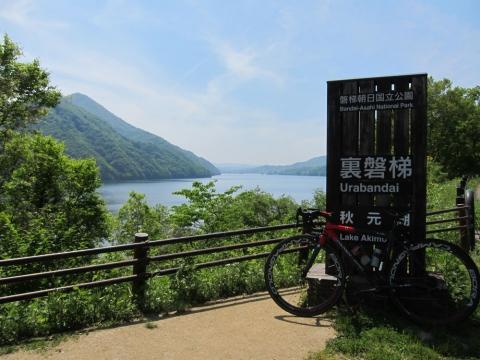 37レイクライン秋本湖