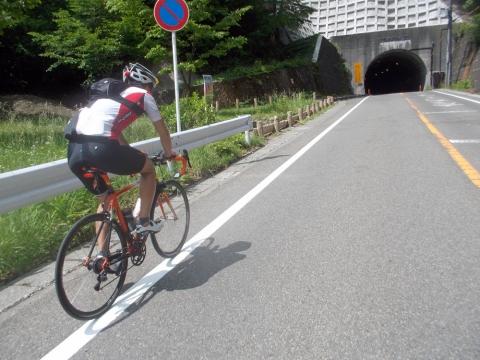 06山伏峠へ