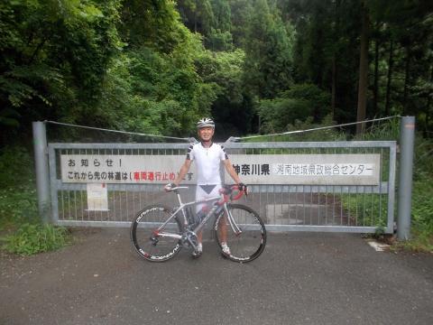 06浅間山林道