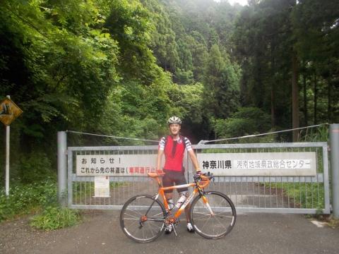 05浅間山林道