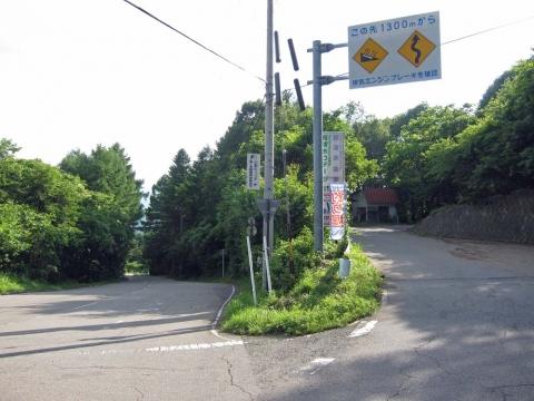63松本へ