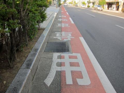 69松本市の自転車レーン