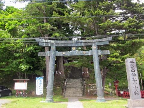 17二荒山神社