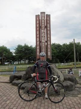 14野辺山駅