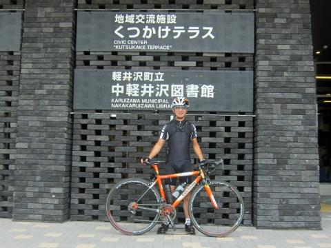 11中軽井沢駅