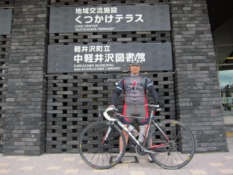 10中軽井沢駅