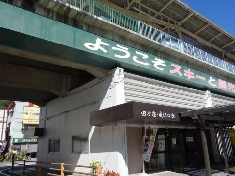 14JR吾妻線