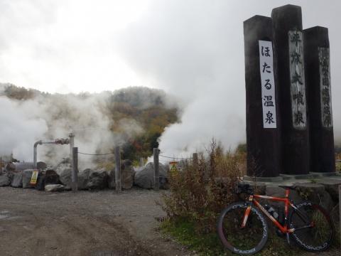 26志賀高原