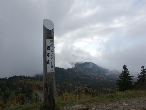 23志賀高原