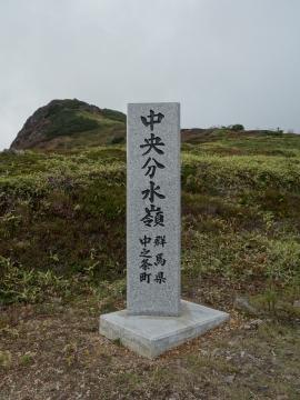 12渋峠へ