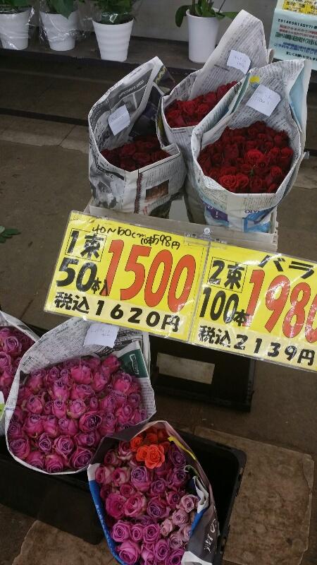 100本バラ