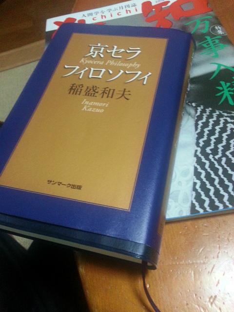 20140817_220359.jpg