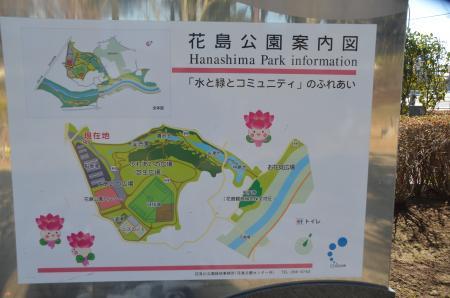 20140216花島公園01