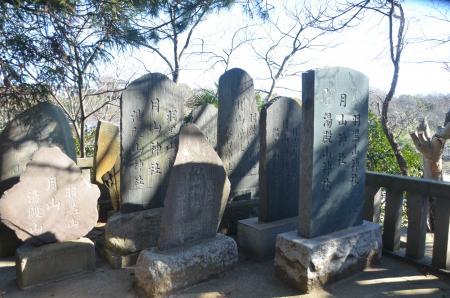 20140216花島公園23
