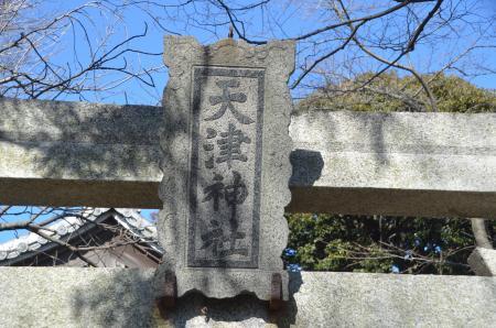 20140216花島公園20