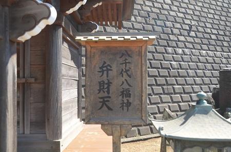0140306長福寺05