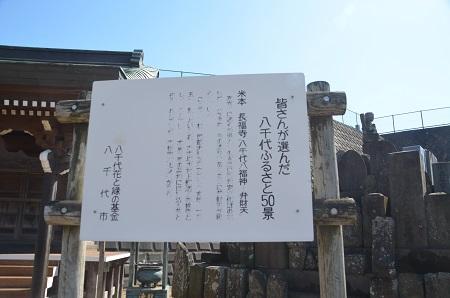 0140306長福寺03
