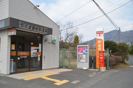 20140309つくば丸ポスト05