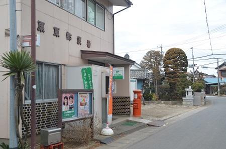 20140309つくば丸ポスト01
