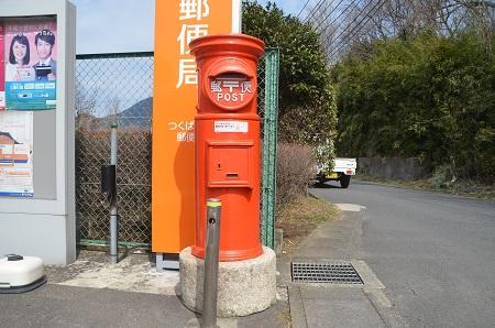 20140309つくば丸ポスト09