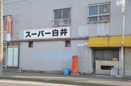 20140309つくば丸ポスト15