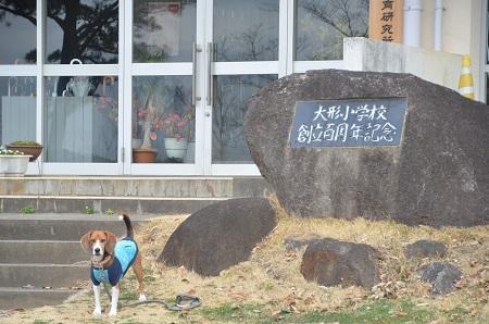 20140309大形小学校08