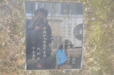 20140309大形小学校25