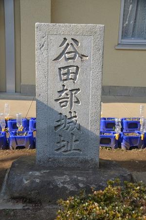 20140309谷田部陣屋跡02
