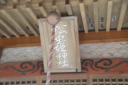 20140315松虫寺13
