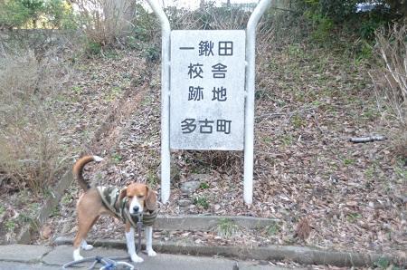 20140316 一鍬田分校02