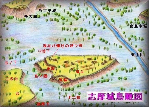 志摩城址縄張り図