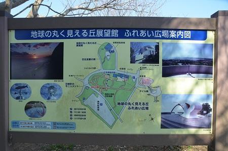 20140325高神小学校04