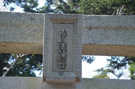 20140401天王台公園15