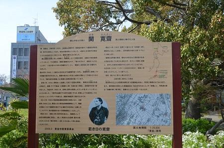 20140401東金小学校跡01