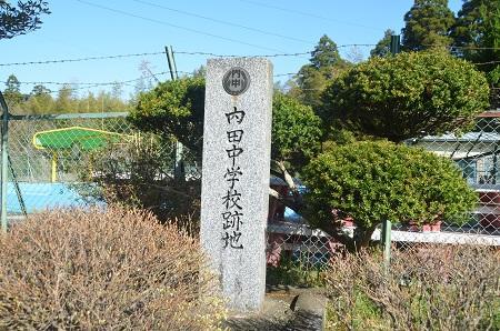 20140407旧内田小学校03
