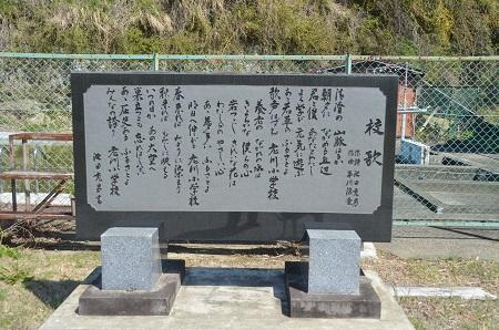 20140407老川小学校11